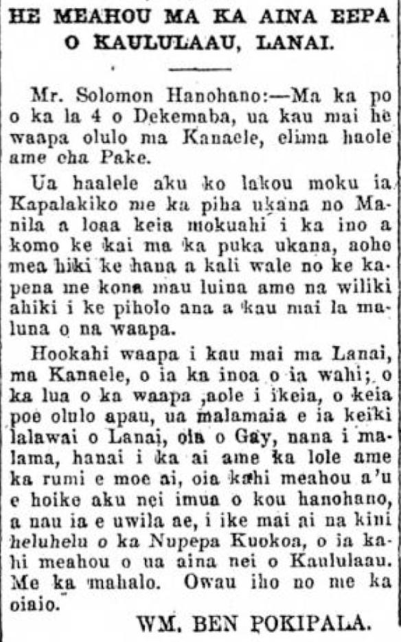 Kuokoa_12_13_1918_2.png