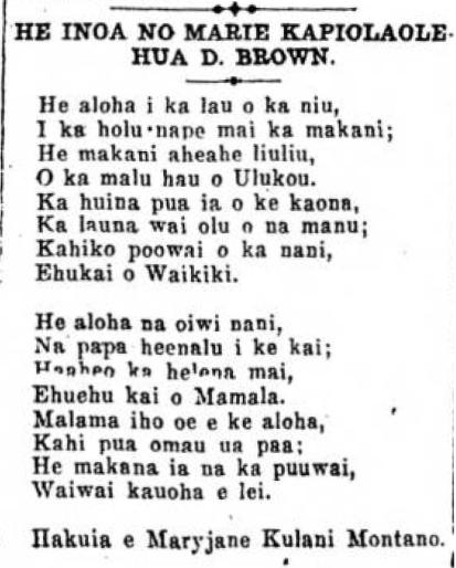 Kuokoa_3_7_1919_8