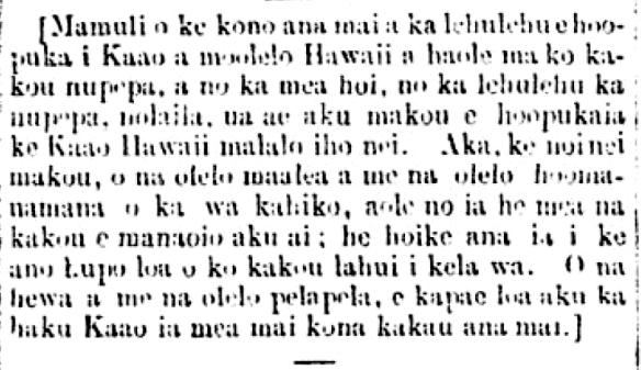 Kuokoa_9_18_1869_1