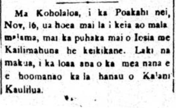 AlohaAina_11_21_1896_3.png