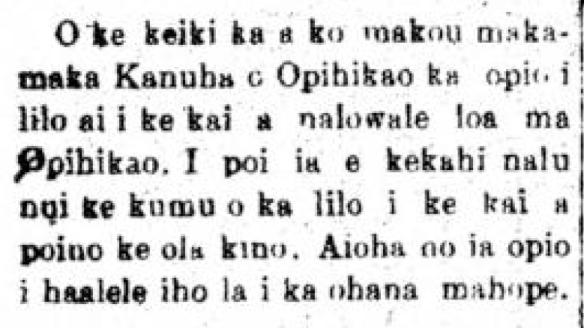 HokuoHawaii_11_20_1919_3