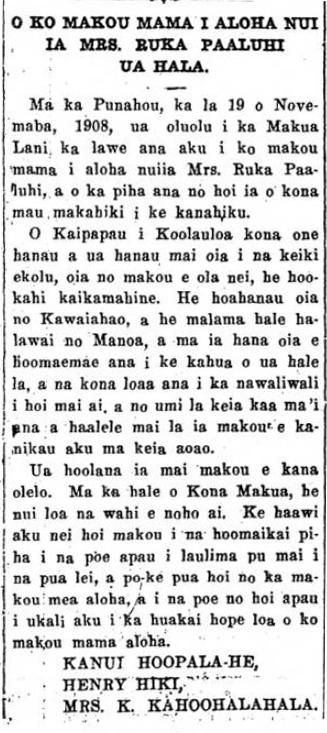 Kuokoa_11_27_1908_4.png