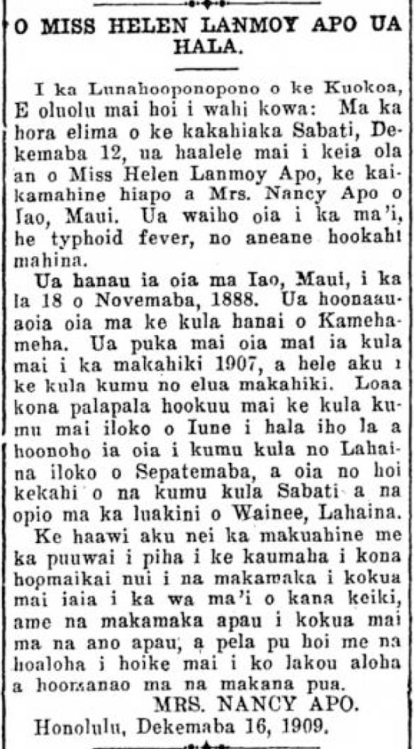 Kuokoa_12_24_1909_7.png