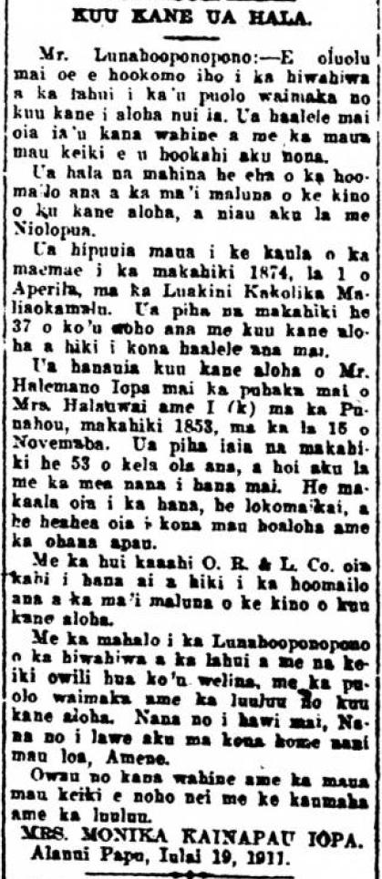 Kuokoa_7_21_1911_4.png