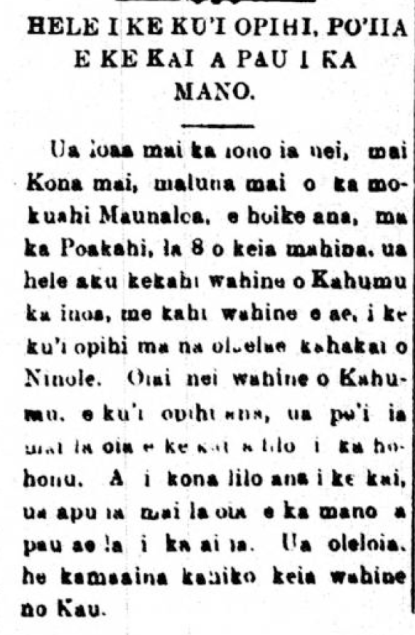 NaiAupuni_1_24_1906_3