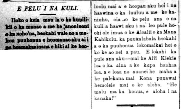 HawaiiHolomua_1_19_1893_2