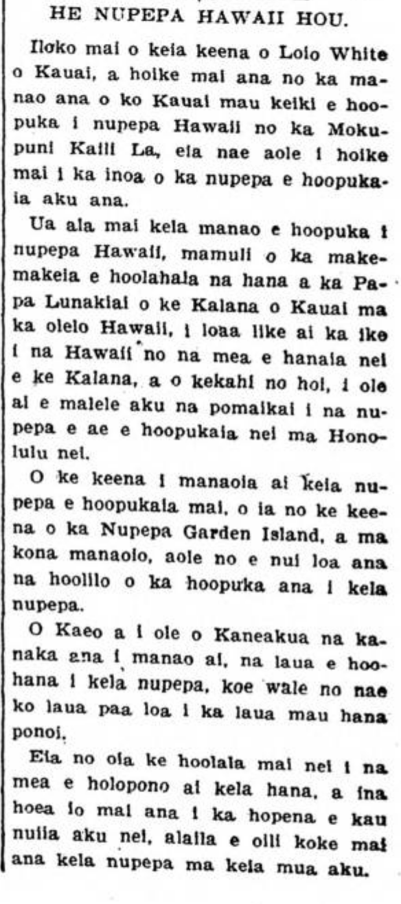 Kuokoa_5_14_1909_6