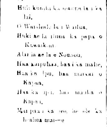 KuokoaHomeRula_3_5_1909_1