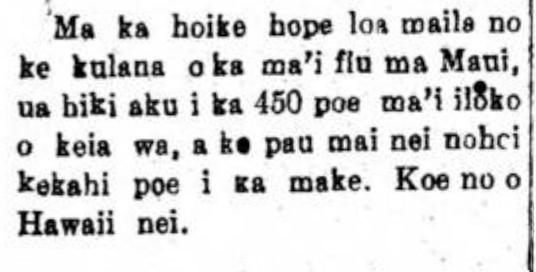 HokuoHawaii_2_12_1920_3