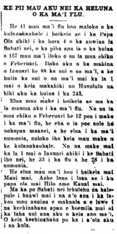Kuokoa_2_13_1920_1