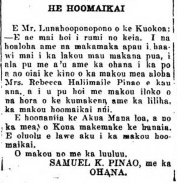 Kuokoa_6_1_1917_5