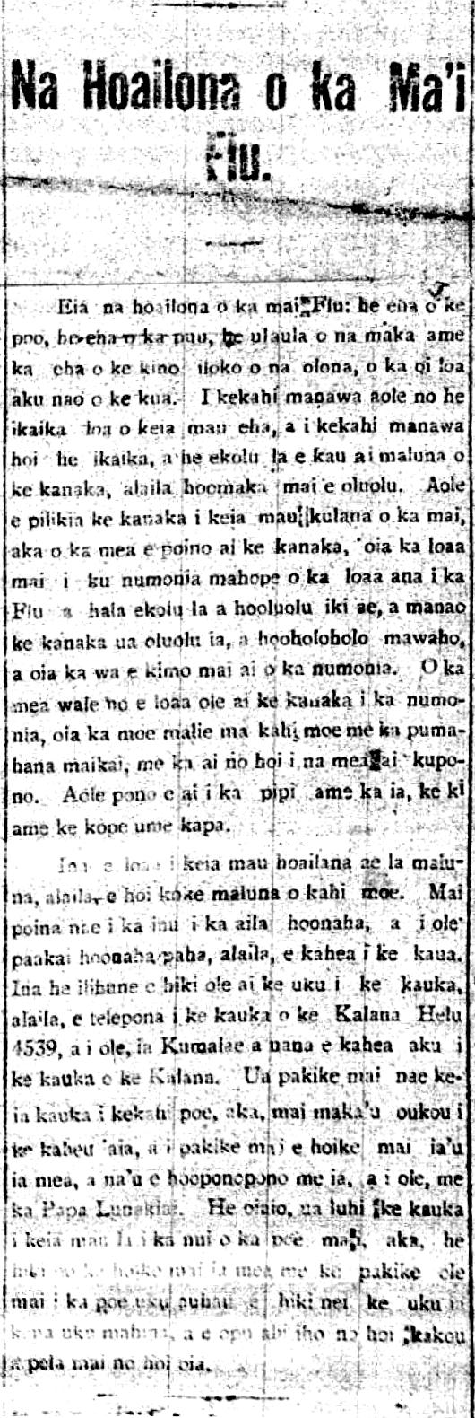 AlakaioHawaii_3_10_1920_1