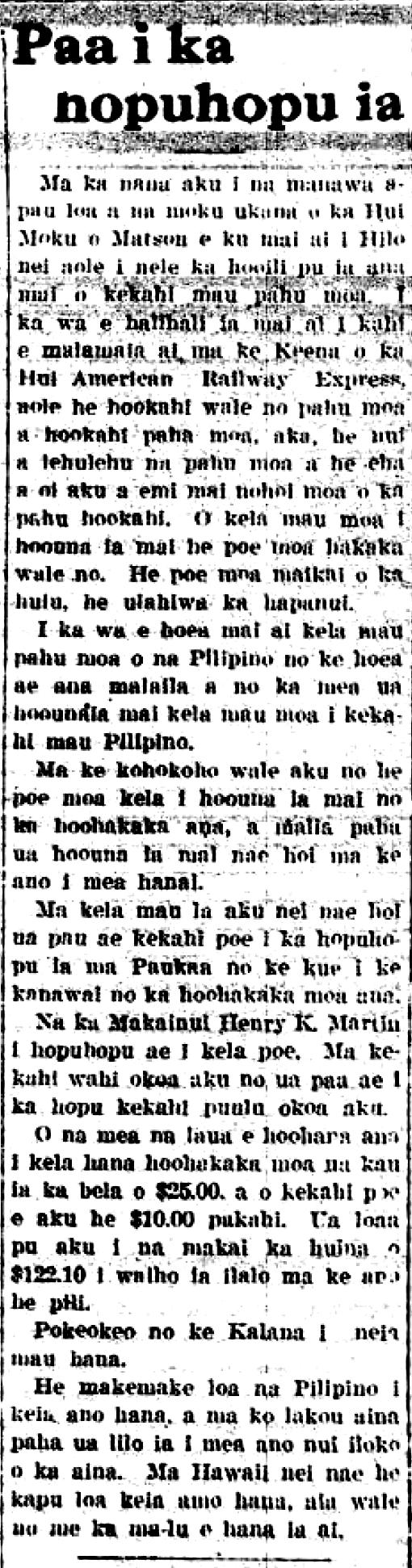 HokuoHawaii_3_15_1939_3