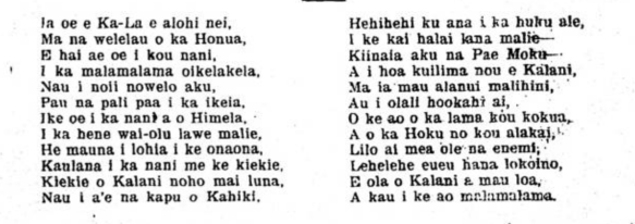 Kuokoa_7_7_1899_1