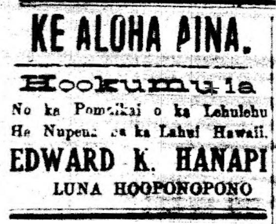 AlohaAina_11_30_1918_2