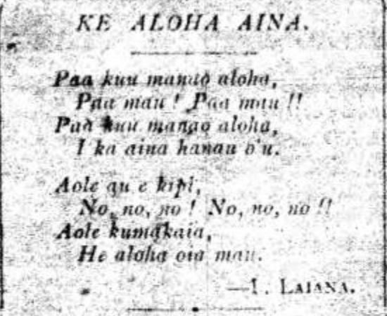 AlohaAina_1_4_1896_1