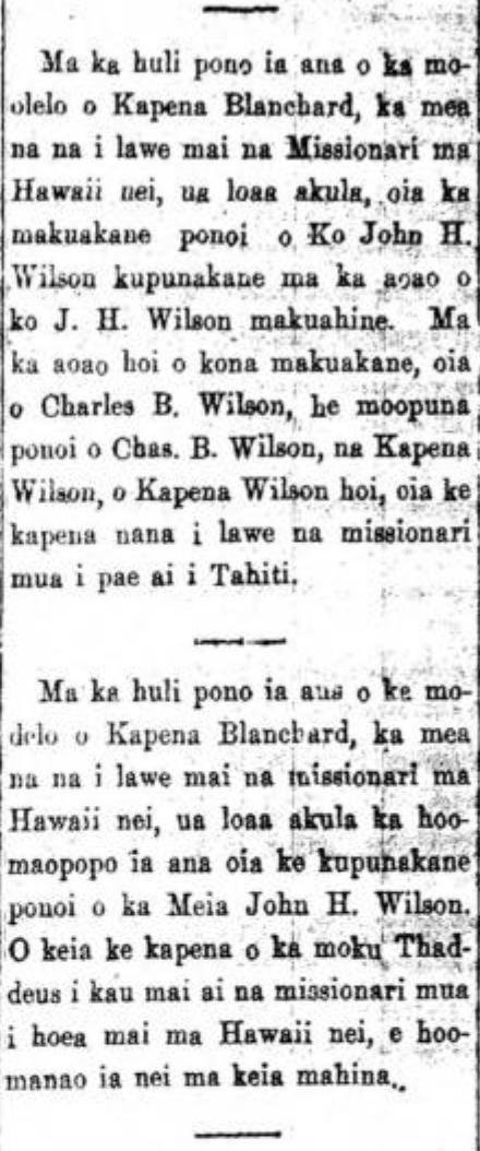 AlohaAina_4_10_1920_3