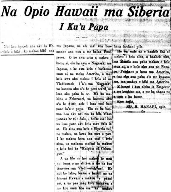 AlohaAina_4_3_1920_1