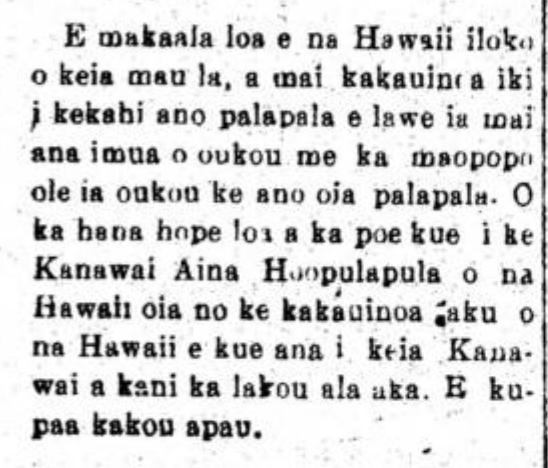 HokuoHawaii_4_15_1920_3
