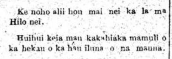HokuoHawaii_4_29_1920_3