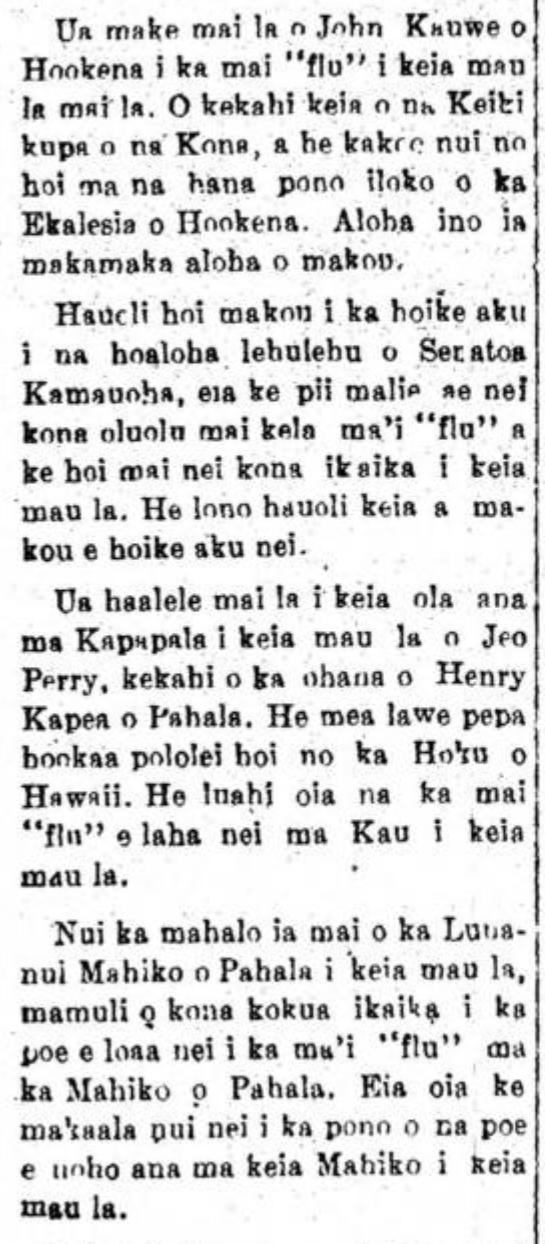 HokuoHawaii_4_8_1920_3