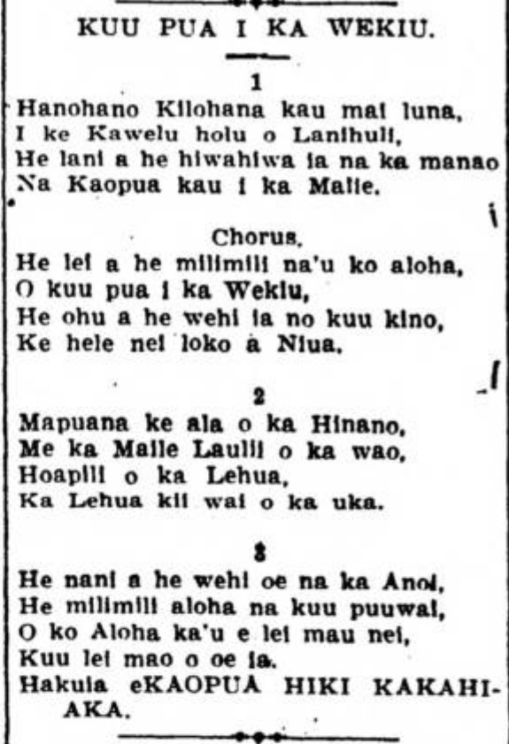 Kuokoa_12_6_1907_4