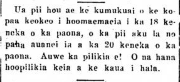Kuokoa_4_16_1920_4