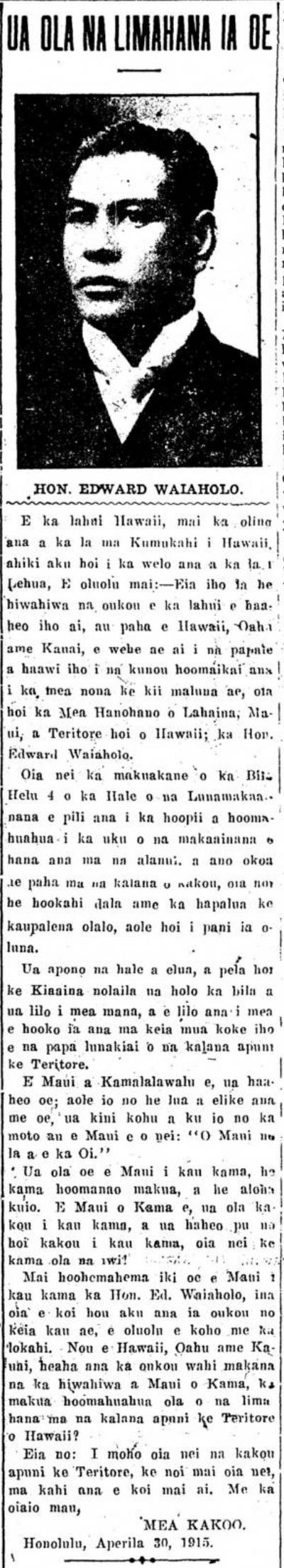 Kuokoa_4_30_1915_4