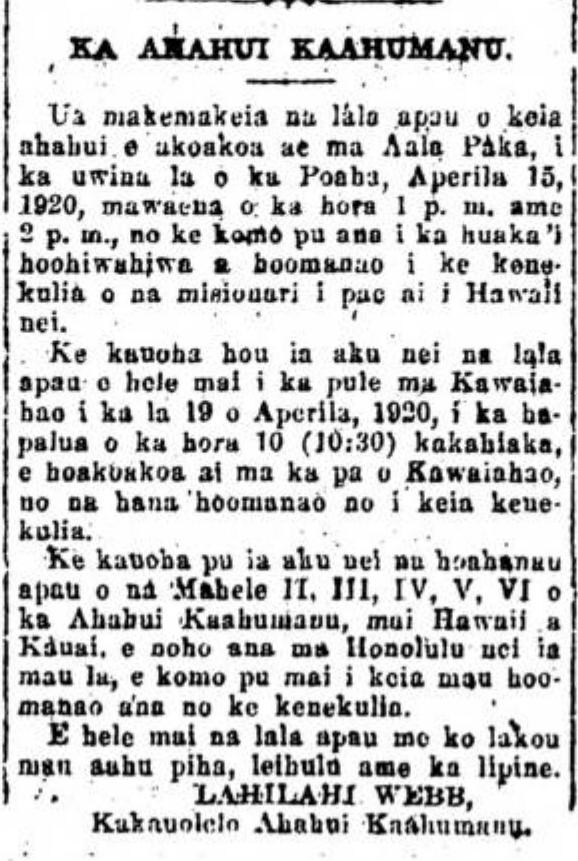 Kuokoa_4_9_1920_4