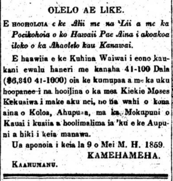 HaeHawaii_5_25_1859_31