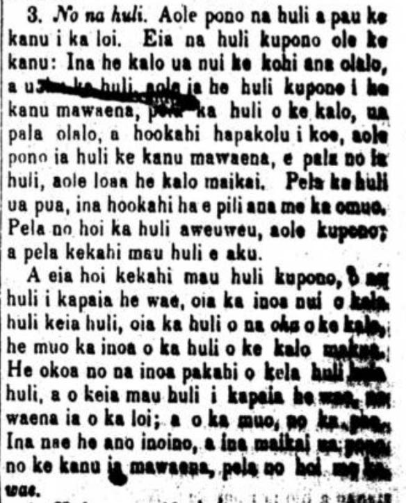 HaeHawaii_8_12_1857_77