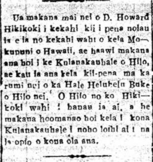 HokuoHawaii_11_30_1926_3