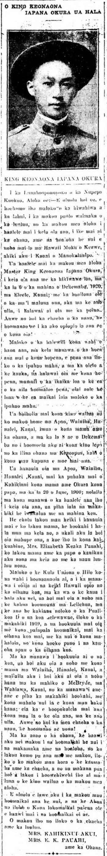 Kuokoa_2_11_1921_2