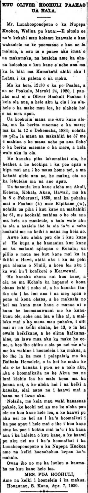 Kuokoa_4_30_1920_3