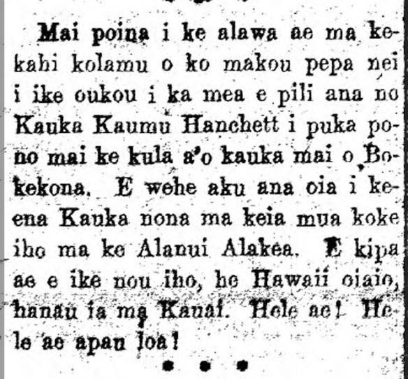 AlohaAina_12_22_1916_4.png