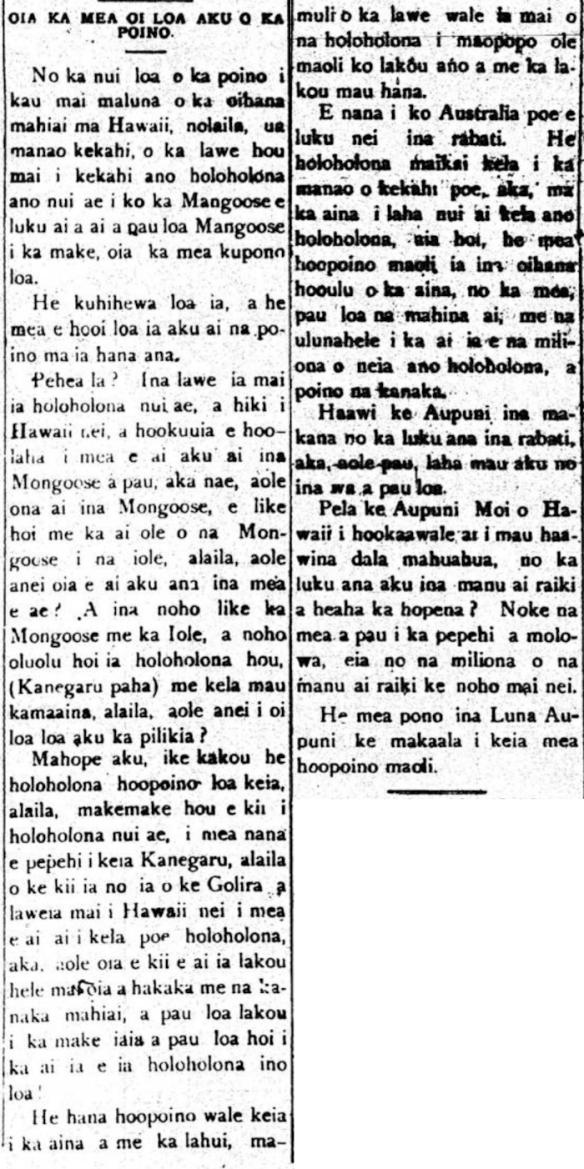 AlohaAina_5_16_1896_1