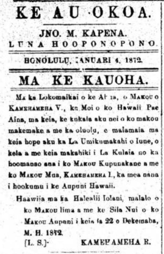 AuOkoa_1_4_1872_2