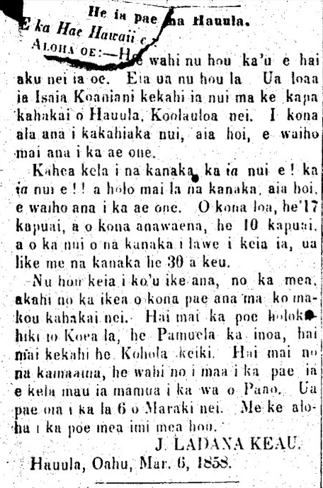 HaeHawaii_3_24_1858_207