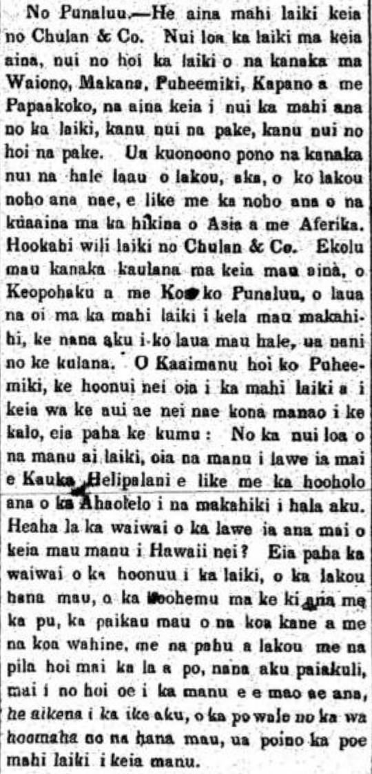 KoHawaiiPonoi_11_12_1873_3
