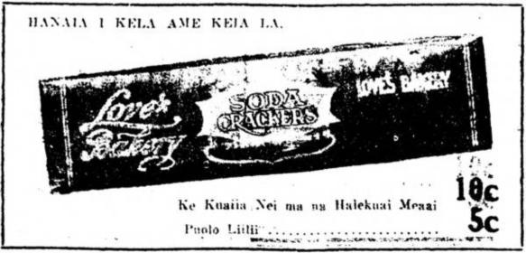 Kuokoa_7_24_1914_2