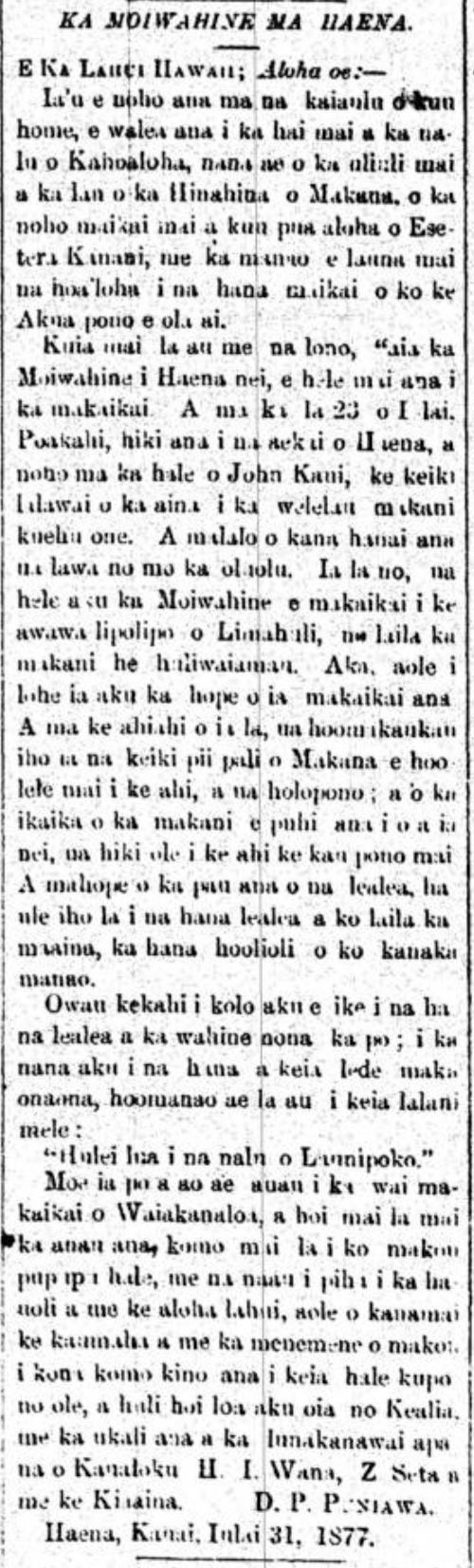 LahuiHawaii_8_23_1877_3