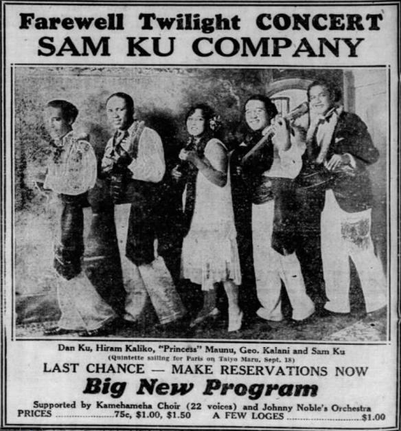 Advertiser_9_11_1928_6