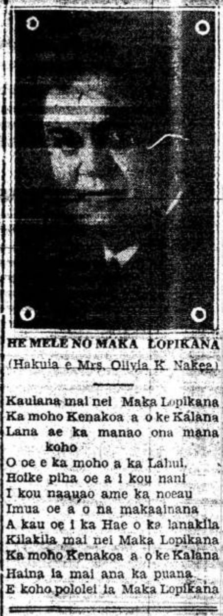AlakaioHawaii_7_31_1930_4