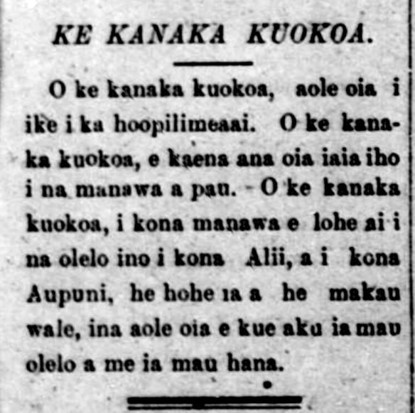 HawaiiHolomua_1_28_1893_3