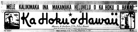 HokuoHawaii_12_20_1939_1