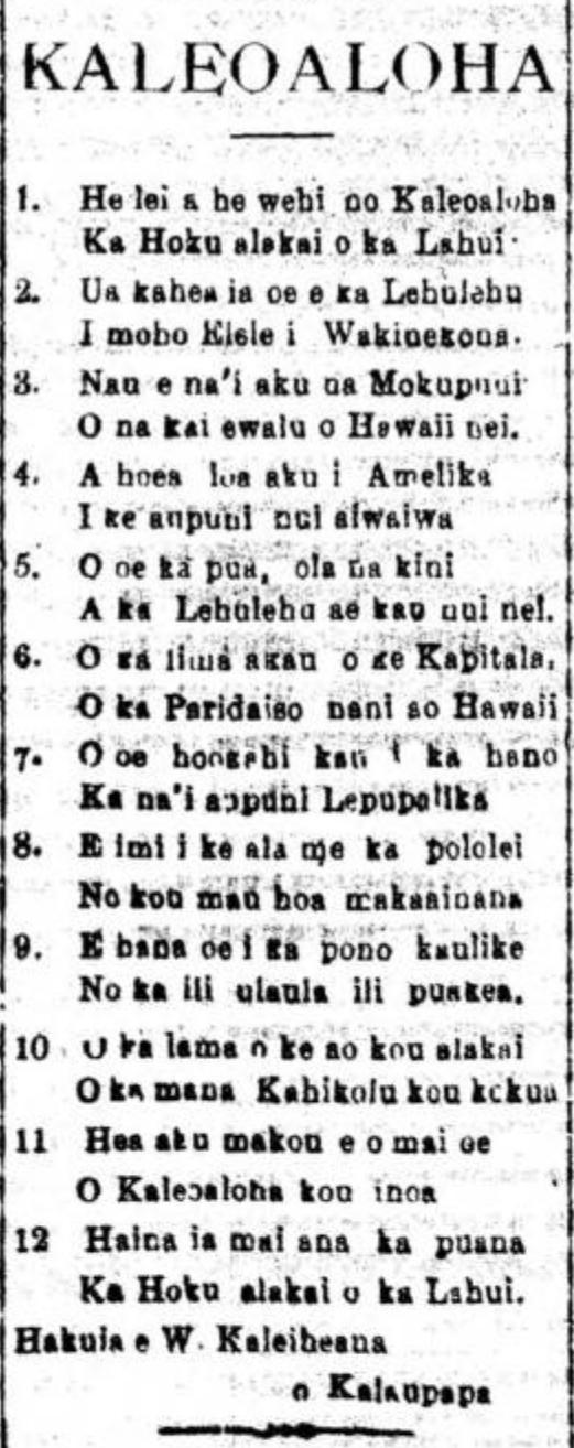 HokuoHawaii_9_21_1926_3