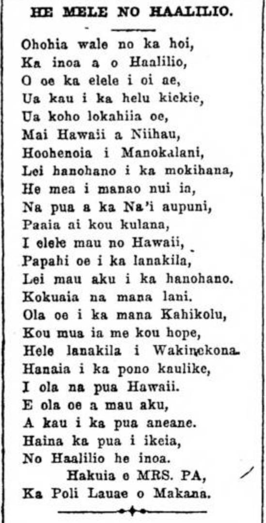 Kuokoa_12_7_1922_4
