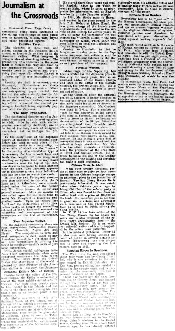 SundayAdvertiser_2_16_1913_5