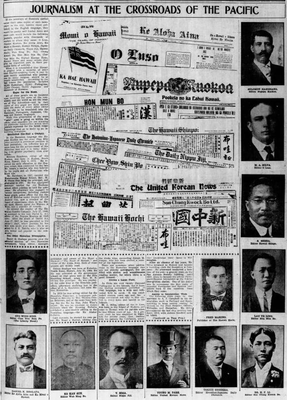 SundayAdvertiser_2_16_1913_9