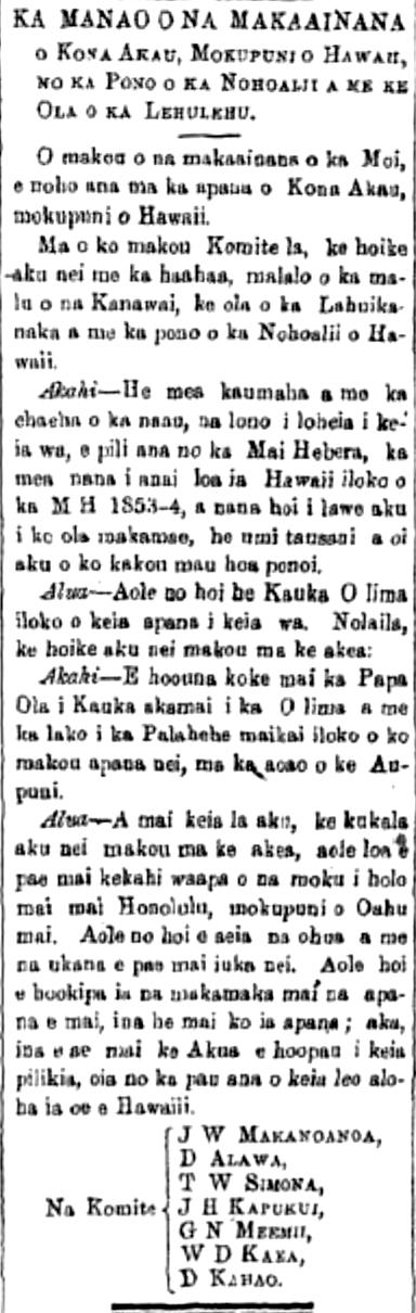 KHPA_2_19_1881_3